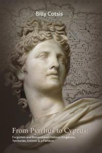 pyrrhus_to_cyprus